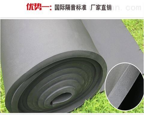橡塑海绵板的厂家厂家直销