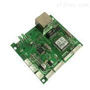 供应深圳IP网络广播对讲音频模块带通用串口