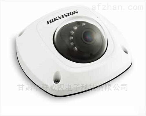 海康威视500万红外高清网络摄像机