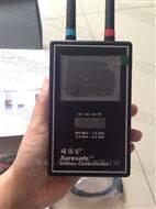 台湾全频影像无线摄像头检测仪