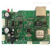 湖南背景音乐系统IP广播音频模块SV-2401(带功放)