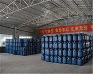 优质臭味剂价格 厂家每吨价格