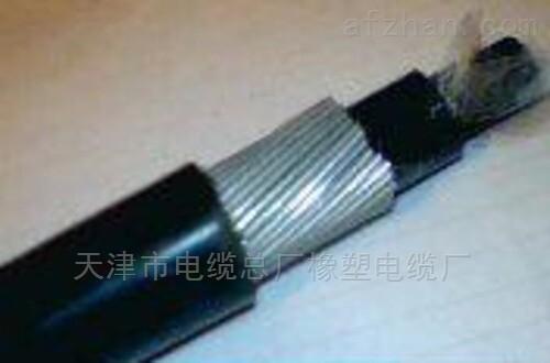 矿用电缆MVV32-0.6/1KV3*25+1*16