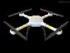 曜宇100分钟多旋翼纯电动无人机飞行平台