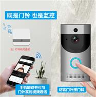 B30可视对讲无线门铃,智能wifi远程监控