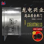带指纹密码锁金库门 银行防盗门 批发定制