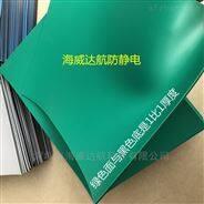 綠色啞光環保形防靜電台墊