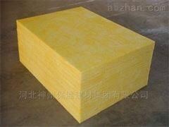 45公斤现货耐高温玻璃丝棉板查询