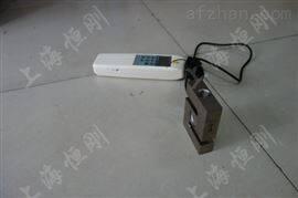 供应拉压力S型测力计0-20T,0-200Kn