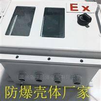 防爆控制箱1.5KW风机控制柜