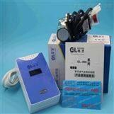 家用语音型检漏检测器生产企业