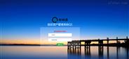 RFID固定资产盘点系统轻松盘Q1--免费试用