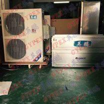 达州市防爆风管机,8匹防爆空调(现货)