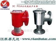 立式泡沫产生器、空气泡沫灭火器材发生器
