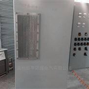ABB变频器配电柜 BXMD51防爆配电箱厂家