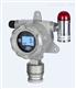 固定式二氯甲烷检测系统GonDCM-W在线式