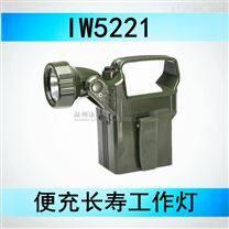 便充式长寿工作灯价格(海洋王IW5221)康庆
