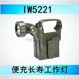IW5221便充式長壽工作燈價格(海洋王IW5221)利来资源下载【 kflaoge88.com 】