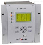 AM6-MZ厂用变压器同步电动机差动保护 110KV