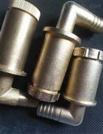 消防軟管配件 不銹鋼軟管卷盤 水帶卷盤廠家