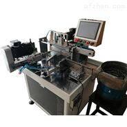 自动钻孔机订制 乐清市东腾自动化设备