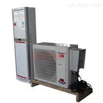 防爆水空调移动式
