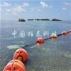 海洋管道外套浮体,抱管浮筒