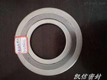 金属缠绕垫带内环形尺寸