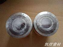 金属缠绕垫带外环形价格