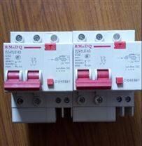 现货促销DZ47LE-63/2P小型漏电断路器