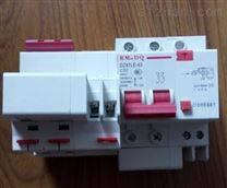 DZ47LE-63/2P小型漏电断路器适用范围