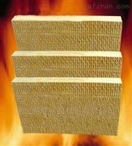 定做外墙岩棉板保温多少钱一平方米