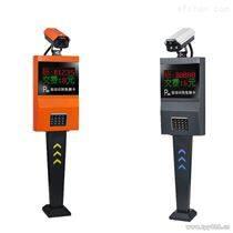 林博车牌识别系统/林博电动车辆识别仪价格