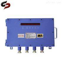 矿井无线通讯系统 煤矿4g通信系统