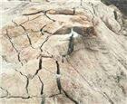 青岛破碎剂效果,混凝土胀裂剂供应商批发