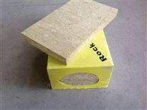 定做优质外墙岩棉板厂家直销价格