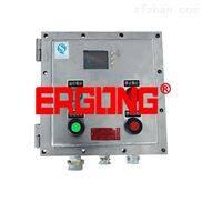 防爆仪表箱按键调节温度报警数字温控仪