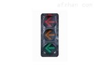 ??低暀C動車信號燈