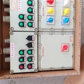 铝合金BXM(D)51-6K防爆照明箱