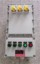 BXK-粉尘环境除尘器防爆控制箱