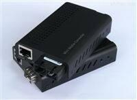 小型光纤收发器