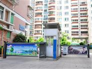 深圳工業園車輛道閘