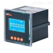 單相交流電壓表數碼管顯示高性價比邱紅
