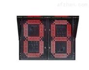 海康威視智能交通信號燈倒計時器