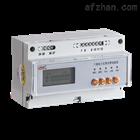 DTSY1352-NKDTSY1352-NK安科瑞远程预付费电能表