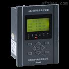 AM5SE-T高低压配电柜中压保护器/厂用变保护装置