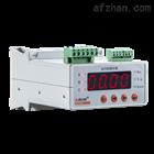ALP300-100/**江苏安科瑞数码管显示智能电动机保护装置