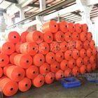 橘红色养殖塑料浮球 宁德鱼排塑胶浮筒价格