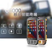 手持机PDA