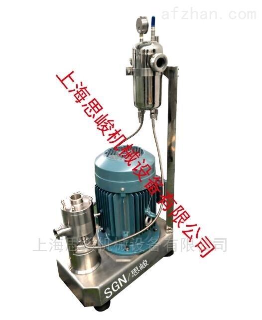 纳米树脂高速乳化机